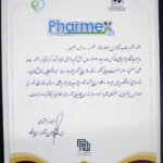 ⦁ Pharmex Commendation Letter 2020