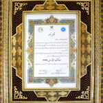 تماد به عنوان تنها صادر کننده ممتاز ملی سال 1399 در صنایع دارویی کشور